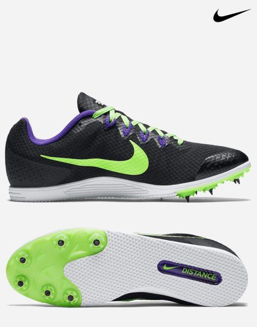 Nike 806556-035