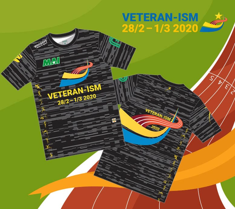 t-shirt veteran ism