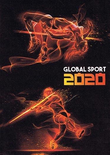Katalog bild 2020